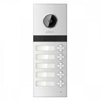 Комплект индивидуального видеодомофона VIZIT для 1 абонента