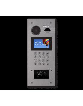 Панель виклику домофона AA-07B SILVER