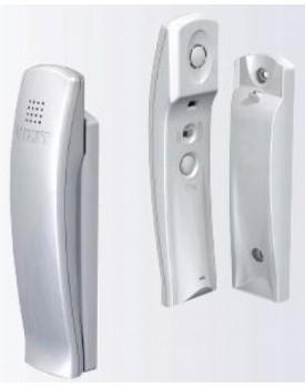 Пристрій квартирний переговорний УКП-7
