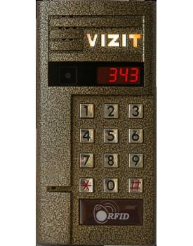 Блок виклику домофона БВД-343R