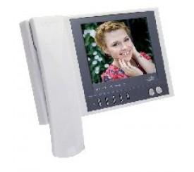 Монитор видеодомофона VIZIT-M457М
