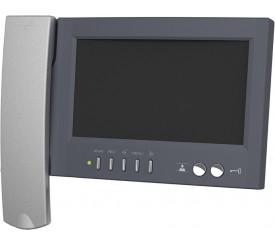 Монитор видеодомофона VIZIT-M468 MG