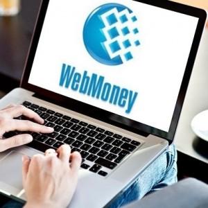 Оплата услуг в системе WebMoney