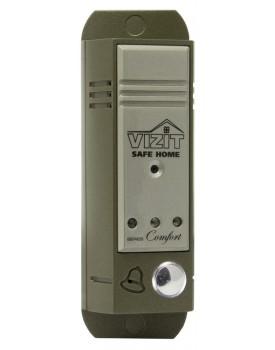 Блок вызова домофона БВД-403 CPO