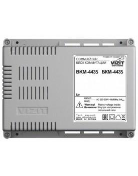 Блок комутації і живлення моніторів БКМ-443S